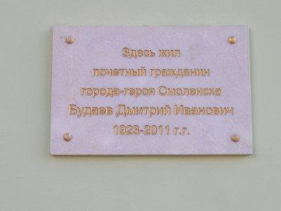 8-2 Budaev