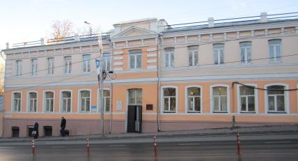 Sovetskaj 5
