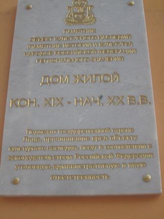Sovetskaj 5(1)
