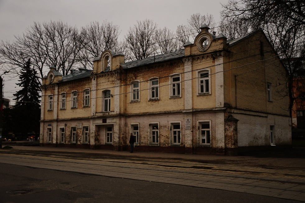 Gulasova Tenishevoj, 3