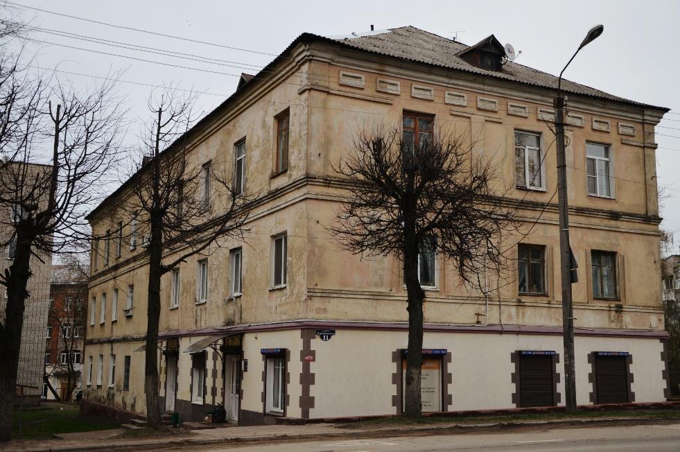 Gulasova Urizkogo, 11