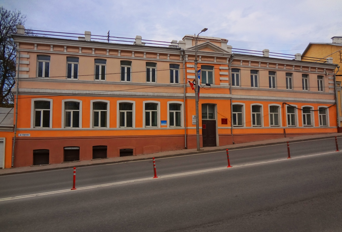 Semenov  Sovetskaja, 5